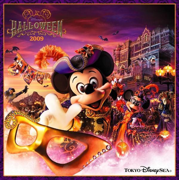 DisneySea Halloween 2009