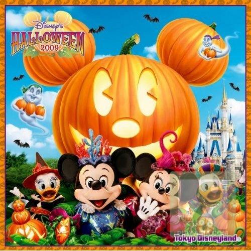 Tokyo Disneyland Halloween 2009